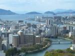 Hiroshima today