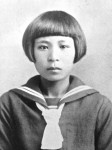 Kunie - the youngest sister who persished in the atomic bombing.